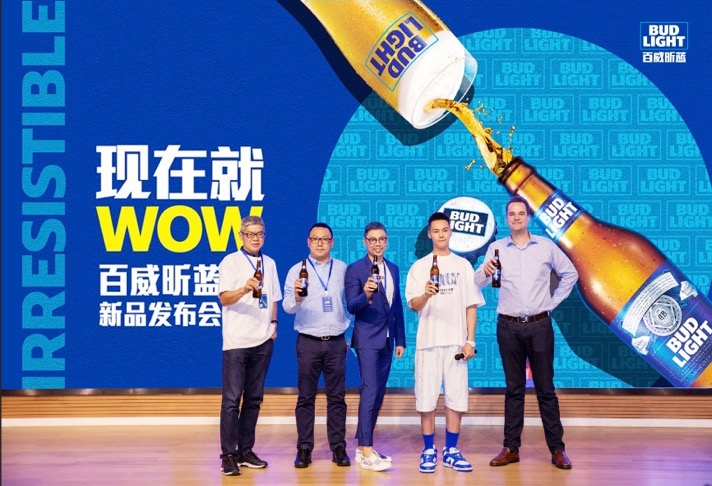 Bud Light Launched In Chinese Market Ab Inbev